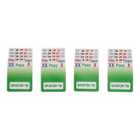 Карточки для биддинг-боксов (4 шт.)